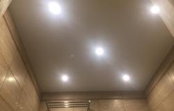 light-4